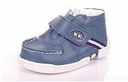 Skriv en recension - vinn ett par skor